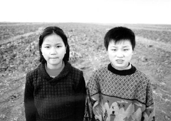 Early 2001 -- Moved to a Korean-Chinese village in Heilongjang, looking for a safer place to hide.