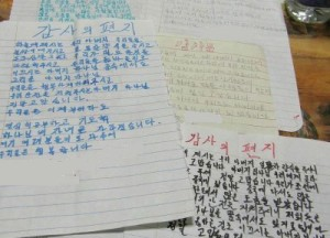 The letter from Chong Il-guang