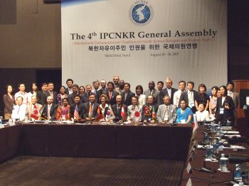111 representatives from 36 different countries attended the 4th general IPCNKR Conference in Japan.