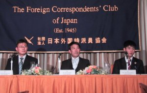Mr. Shin Dong-hyuk, Mr. Ahn Myeong Chul, and Mr. Kwon Hyok speak at The Foreign Correspondents' Club.  Shin Dong-hyuk was born in 1982 inside a political prisoner camp in North Korea. He miraculously escaped in 2005.