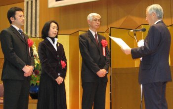 Human Rights Award for activities in 2008 being presented by the Tokyo Bar Association. Receiving the award for LFNKR (L to R) Takayuki Noguch and founding members Chizuko Yamashita and Kato Horishi.