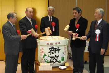 New Year ceremonial breaking of sake barrel. Kato (center) joins the chairman of the Japan Federation of Bar Associations (right), chairman of the Tokyo Bar Association (2nd from right), and others.