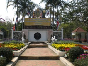 Main Gate of Chiang Mai University