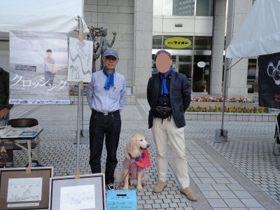 LFNKR Executive Director Kato Hiroshi stands with Momoko and her owner (the face of Momoko's owner has been blurred to assure his security).