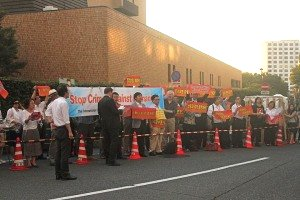 Participants demonstrate at the front gate of Chosen Soren (the General Association of Korean residents in Japan)