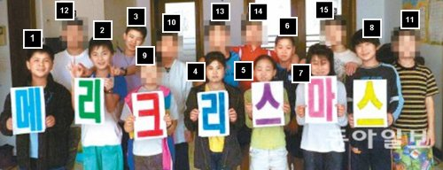 9 orphans sent back to NK