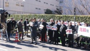 LFNKR, Other NGOs Protest NK's Feb 12 Nuclear Test