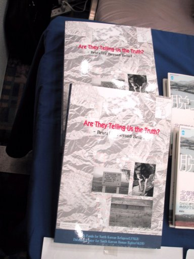 Book: Are They Telling Us the Truth? Brutality Beyond Belief  This book, co-published by LFNKR in English, contains eye witness testimony by North Korean defectors who have survived unbelievable  brutality in the labor camps of North Korea. (Available for donation of US$20 or more).