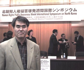 Mr. Moon Kook-han, South Korean humanitarian aid worker, reported on an action committee that has been organized to investigate the treatment of human rights activist Choi Yong-hun while in Chinese prison.