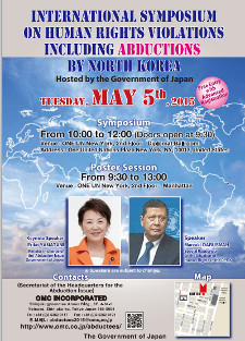NY Symposium on NK Human Rights Violations