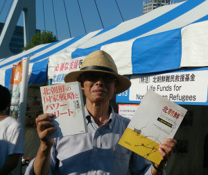 Kato, Executive Director of LFNKR showing some of the books published by LFNKR